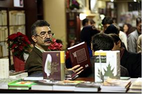 مسعود کازری صاحب امتیاز انتشارات کتاب خورشید